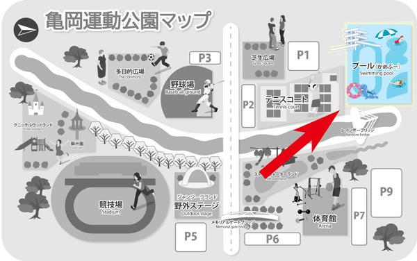 亀岡運動公園プール(かめプー)マップ