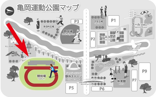 亀岡運動公園競技場マップ