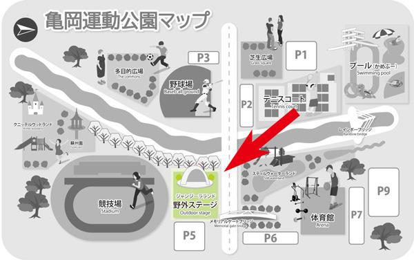 亀岡運動公園ジャンジーラランド(野外ステージ)マップ