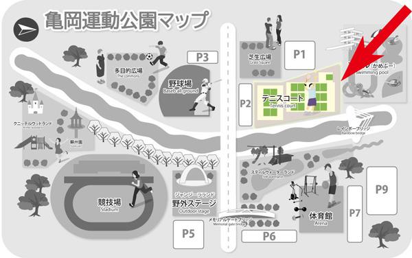 亀岡運動公園テニスコートマップ