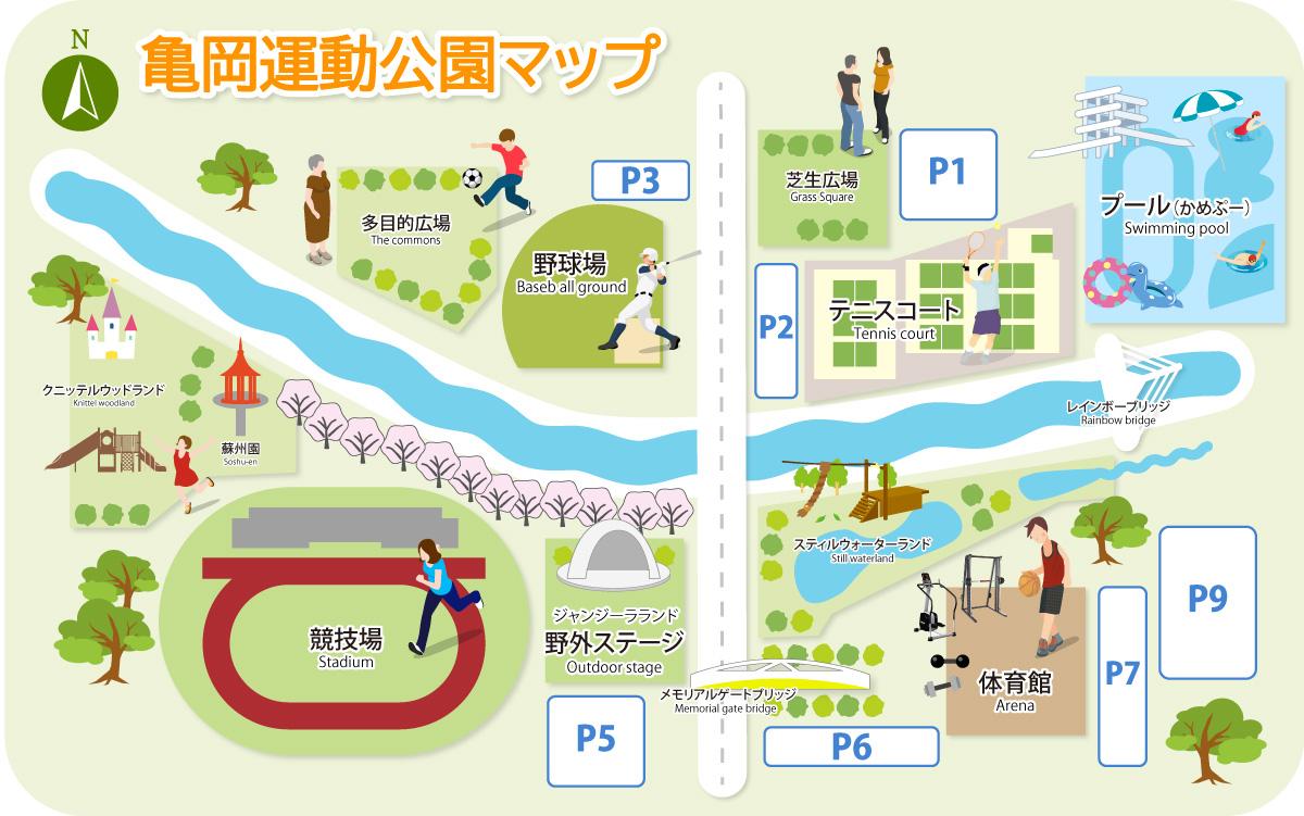 亀岡運動公園 園内マップ