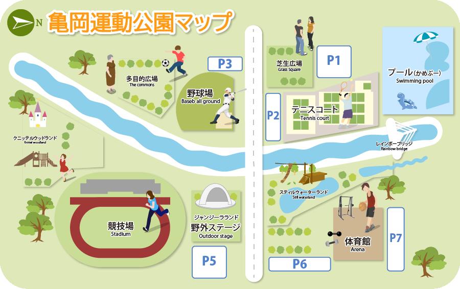 亀岡運動公園 園内マップお好きな施設名をクリックして詳細をご覧ください。
