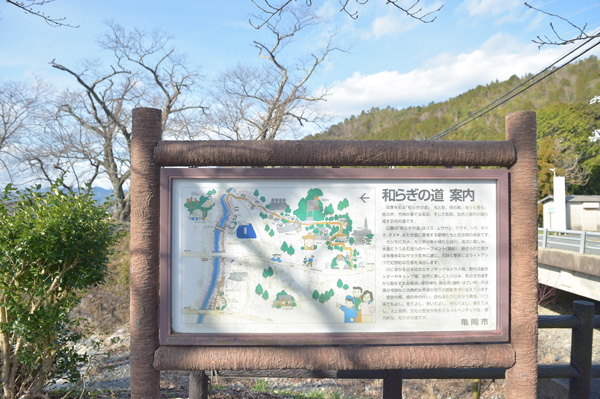 さくら公園グラウンド(さくら公園運動場)マップ
