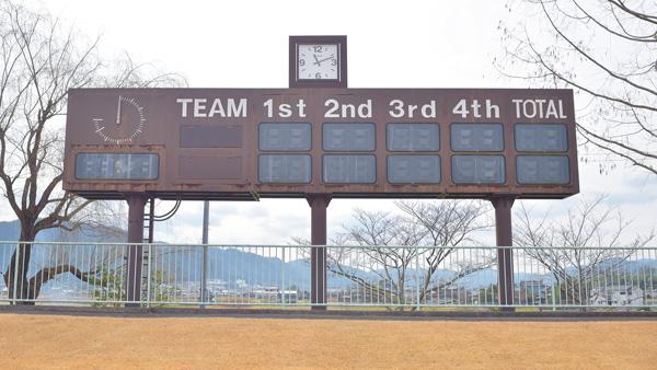 亀岡運動公園競技場