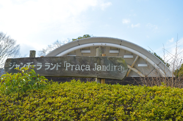 亀岡運動公園ジャンジーラランド(野外ステージ)